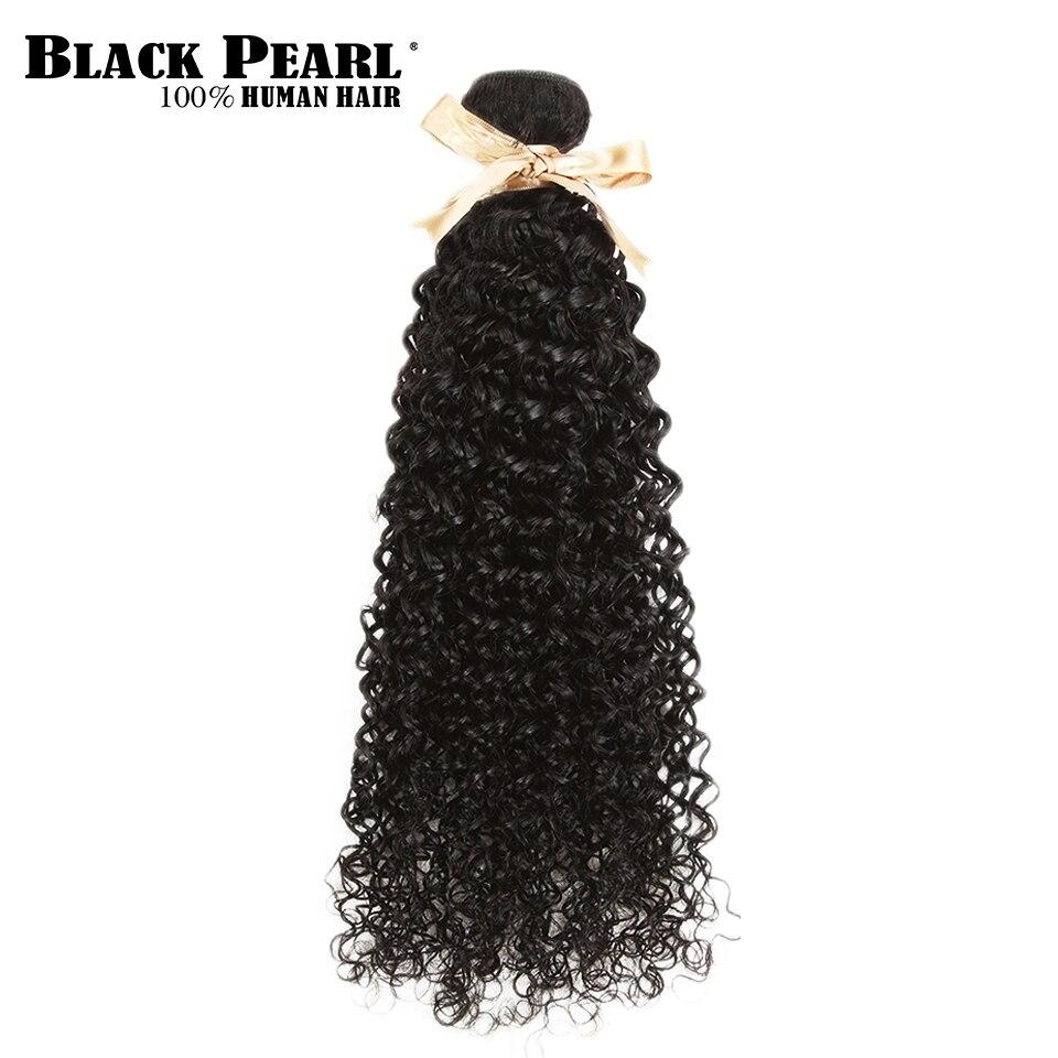 [해외]페루 곱슬 머리 뭉치 1/3/4 조각 인간의 머리카락 확장 8-30 인치 레미 인간의 머리카락 번들 자연 색상/페루 곱슬 머리 뭉치 1/3/4 조각 인간의 머리카락 확장 8-30 인치 레미 인간의 머리카락 번들 자연 색상