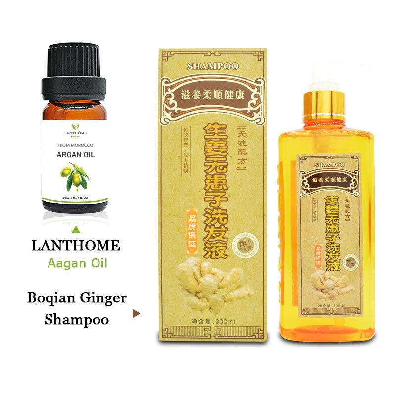 [해외]/300ml Ginger Professional Hair Shampoo,hair care for thicken stronger + Morroccan hair argan oil repair damage dry