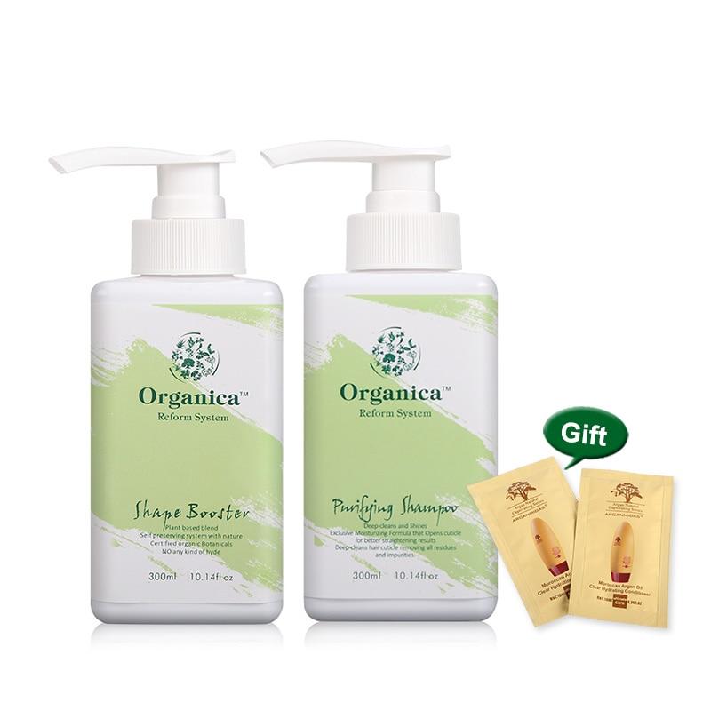 [해외]100% Natural Botanicals 300ml Purifying Shampoo+300ml WITHOUT any Hyde Shape Booster Straighten and Repair Damaged Cruly Hair/100% Natural Botanic