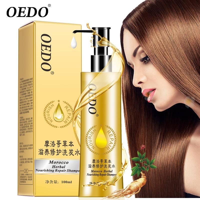 [해외]OEDO Morocco Herbal Nourishing Repair Shampoo Improve Dry and Fragile Hair Care Styling Ginseng Essence Make Hair Supple Serum/OEDO Morocco Herbal