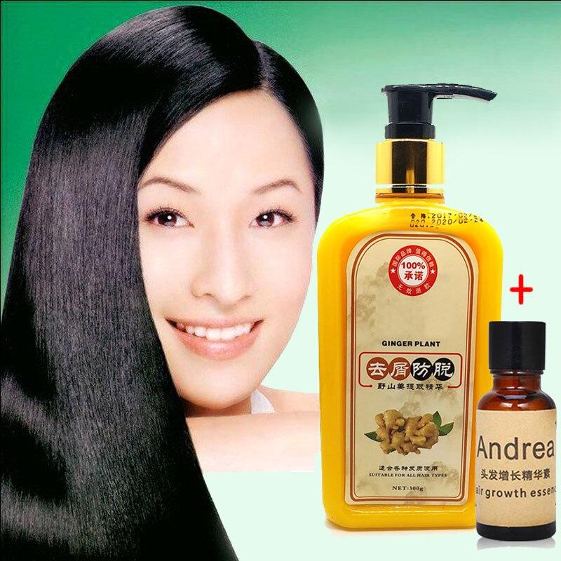 [해외]Ginger Professional Hair Shampoo And Conditioner 300ml+20ml, Natural Hair growth Fast,Thicker,Ginger Shampoo Hair Loss Product/Ginger Professional