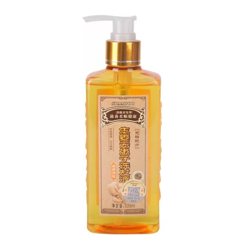 [해외]Genuine Professional Hair ginger Shampoo 300ml, Hair regrowth Dense Fast, Thicker, Shampoo Anti Hair Loss Product/Genuine Professional H
