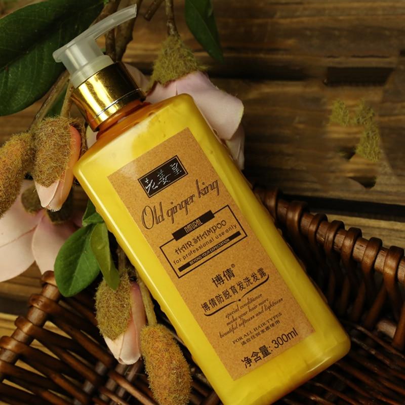 [해외]BOQIAN Professional Ginger Anti Hair Loss Shampoo Natural Fast Hair Growth Anti Hair Loss Product for Women and Man 300ml/BOQIAN Professional Ging