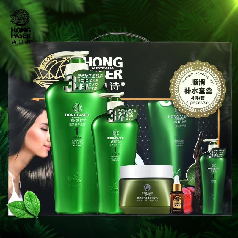 [해외]Plant essential Oil shampoo Restoration of Emulsion Shampoo/Plant essential Oil shampoo Restoration of Emulsion Shampoo