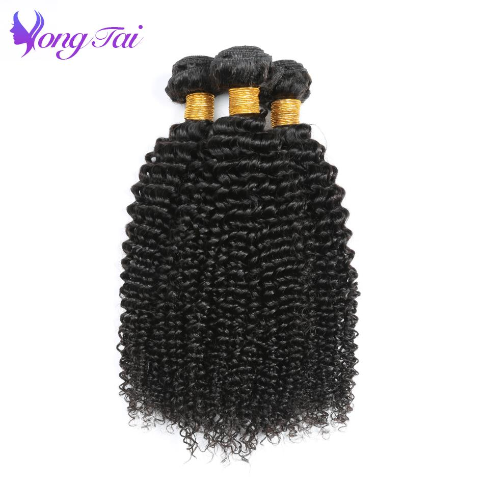 [해외]Yuyongtai 헤어 제품 유럽 변태 곱슬 머리 확장 번들 8Pcs / Lot Remy 인간의 머리카락 자연 색상 프롬프트 배달/Yuyongtai Hair Products European Kinky Curly Hair Extension Bundles 8Pcs/