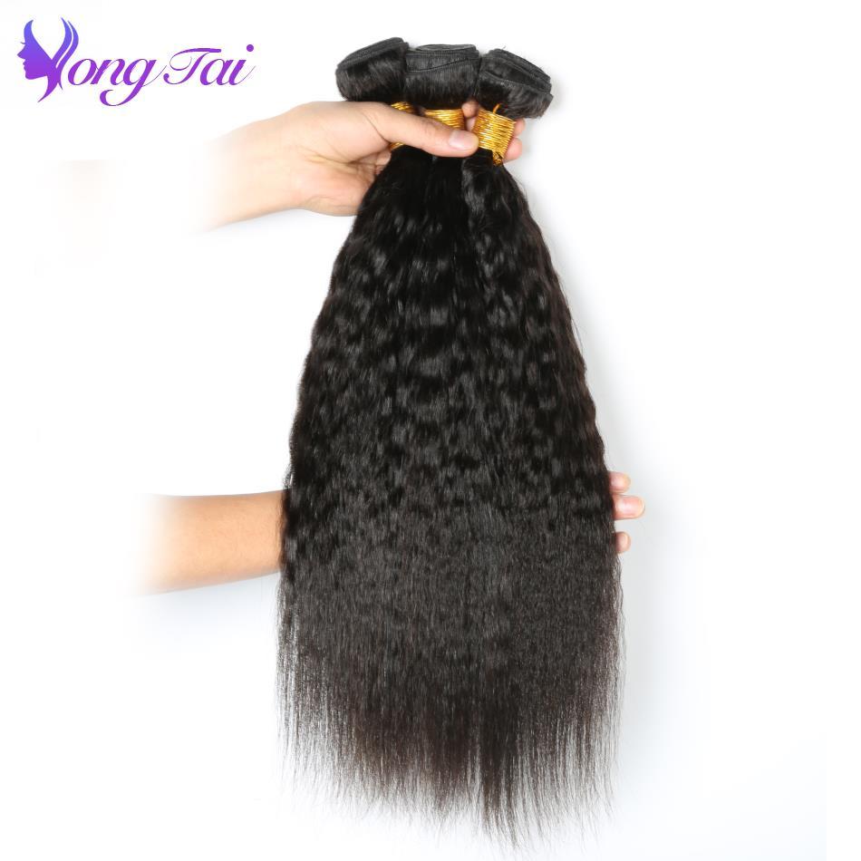 [해외]Yuyongtai Hair Store 브라질 Kinky Straight Weaves Remy 헤어 번들 6 개 / 로트 Natural Color Weaving 10-26 인치 맞춤형/Yuyongtai Hair Store Brazilian Kinky Straigh