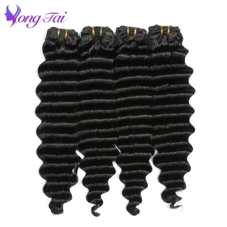 [해외]Yuyongtai 헤어 익스텐션 브라질 깊은 웨이브 헤어 번들 9Pcs / Lot 100 % 미처리 자연 색상 레미 헤어 Sliky 부드러운/Yuyongtai Hair Extension Brazilian Deep Wave Hair Bundles 9Pcs/Lot