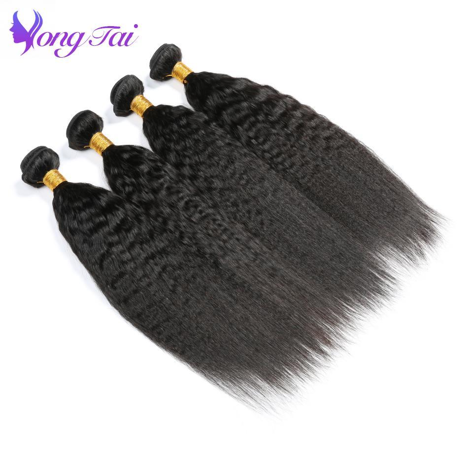 [해외]Yuyongtai 머리카락 확장 몽골어 변태 스트레이트 레미 인간의 머리 7Pcs / Lot 염색 수  10-26 인치 신속 배달 배달/Yuyongtai Hair Extensions Mongolian Kinky Straight Remy Human Hair 7Pc