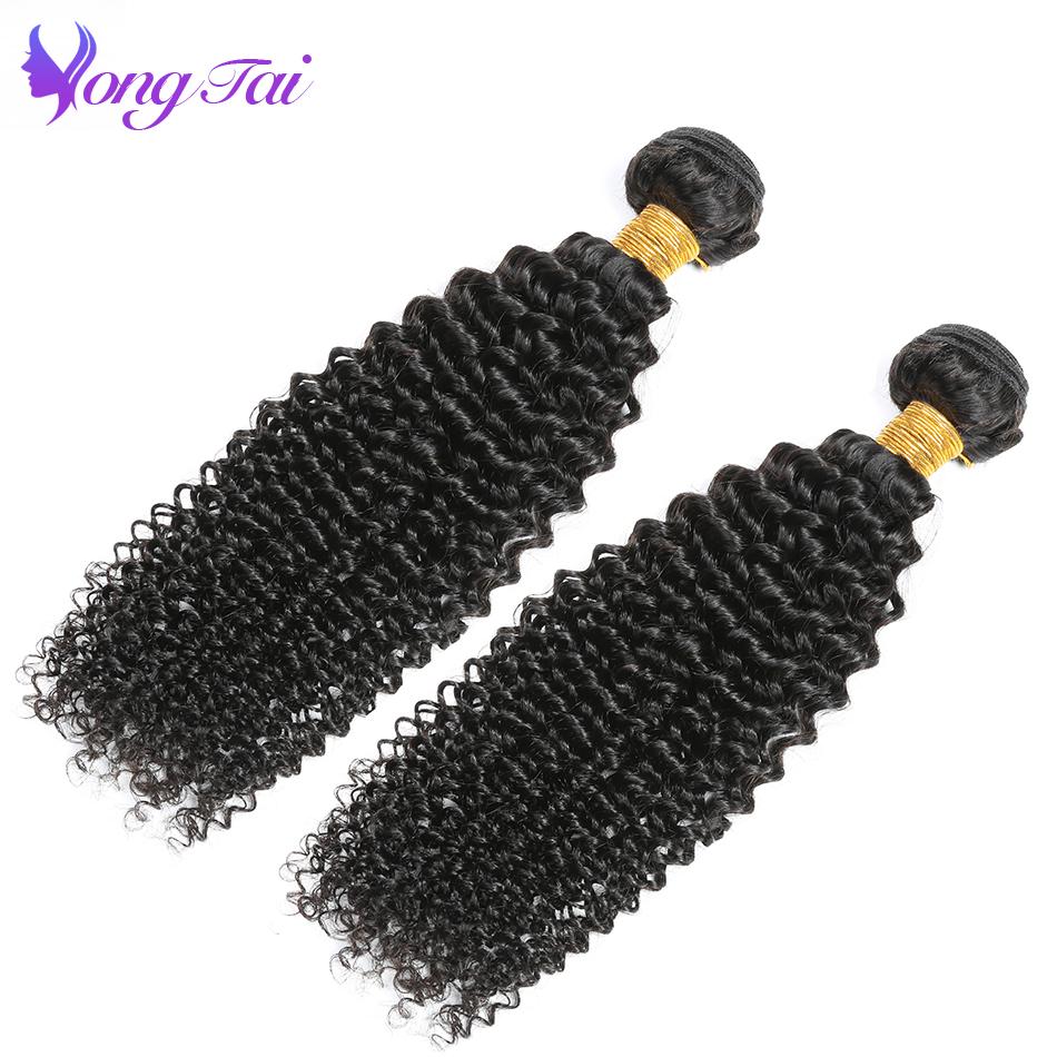 [해외]몽골어 곱슬 머리 곱슬 머리 뭉치 100 % 처리되지 않은 레미 헤어 익스텐션 거래 자연 색상 9 번들 유영 타이 헤어 공급 업체/Mongolian Kinky Curly Hair Bundles 100% Unprocessed Remy Hair Extensions