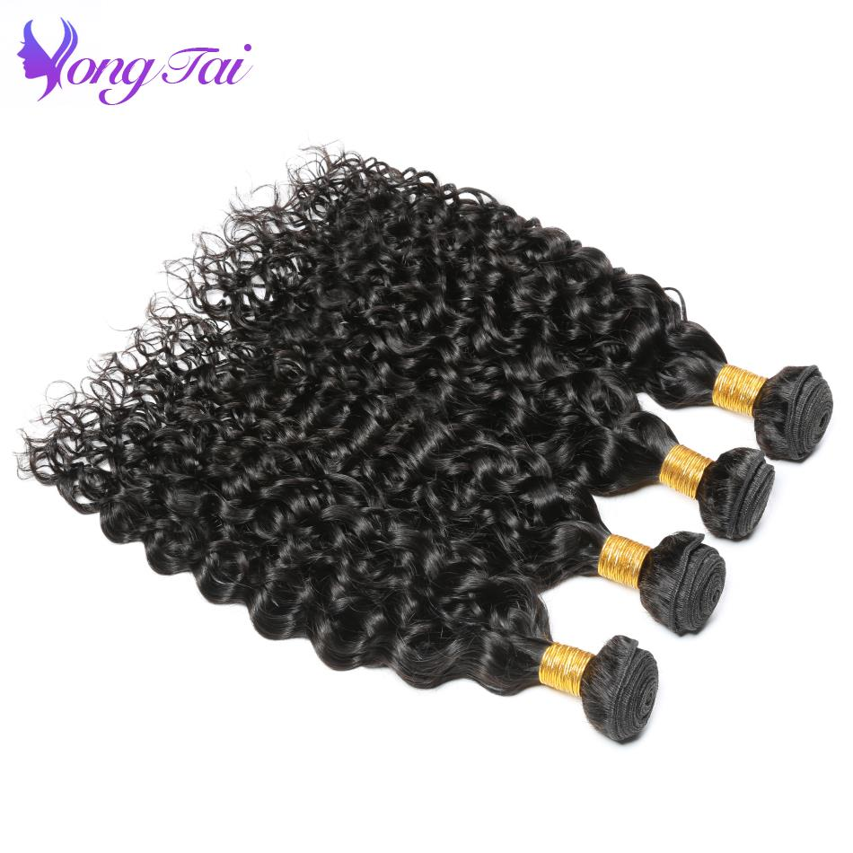 [해외]Yuyongtai Hair Store 몽골어 물결 모양 머리카락 8 번들 레미 헤어 제직 미가공 자연 색상 사용자 정의 10-26 인치/Yuyongtai Hair Store Mongolian Water Wave Hair 8 Bundles Weaving Remy