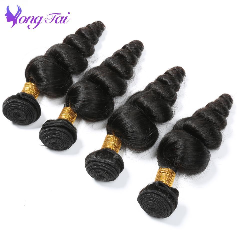 [해외]Yuyongtai Hair Store 몽골 루스 웨이브 헤어 익스텐션 100 % 레미 헤어 스타일 10 묶음 미가공 자연색 10-26 인치/Yuyongtai Hair Store Mongolian Loose Wave Hair Extensions 100% Remy