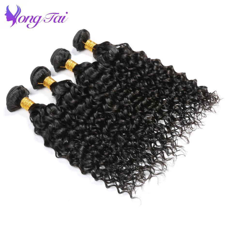 [해외]Yuyongtai 헤어 매장 버마어 웨이브 헤어 번들 10 번들 레미 인간 헤어 제품 10-26 인치 자연 색상/Yuyongtai Hair Store Burmese Water Wave Hair Bundles Weaving 10 Bundles Remy Human