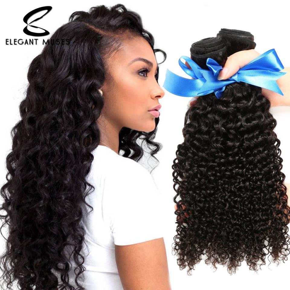 [해외]우아한 근육 브라질의 아프리카 곱슬 곱슬 인간의 머리카락 3 번들 거래 100 % 비 레미 인간의 머리카락 확장 버진 인간의 머리카락 직물/ELEGANT MUSES Brazilian Afro Kinky Curly Human Hair 3 Bundles Deal 1