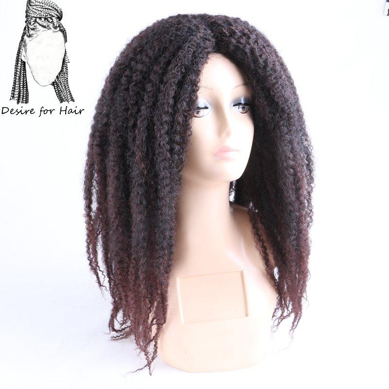 머리카락에 대 한 욕망 1 pc 20 inch 변태 곱슬 내열성 합성 가발 블랙 여성을위한 블랙 33 # 컬러 말리 머리 띠 가발