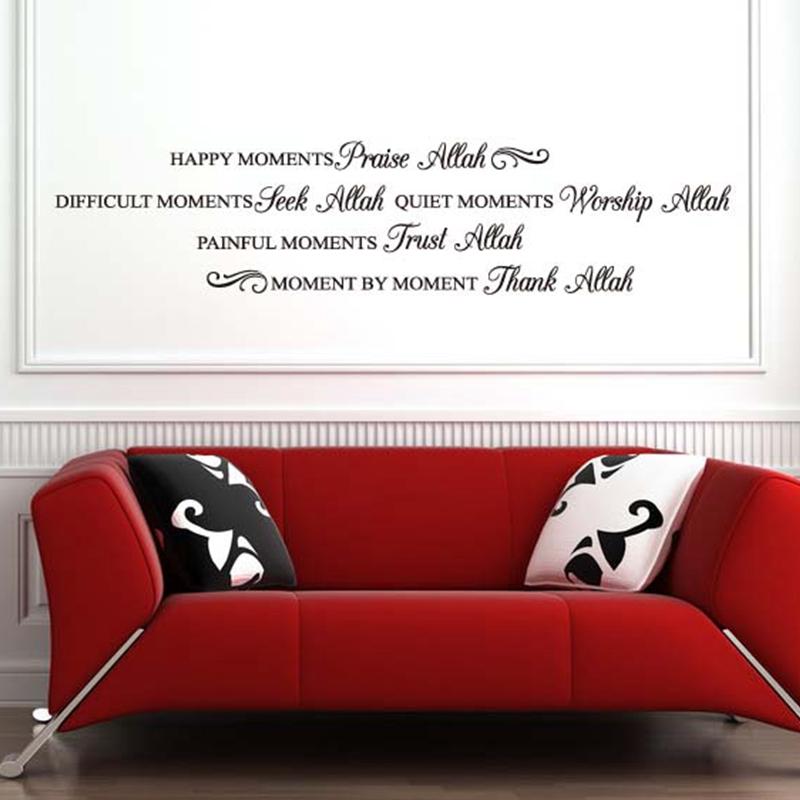 [해외] 이슬람 벽 장식, 이슬람 무슬림 감사 알라, 이슬람 벽 장식 비닐 장식 영어 스티커 꾸란 따옴표, z2051/Free shipping Islamic wall decals , Islamic Muslim Thanks Allah ,Islam Wall Art Viny