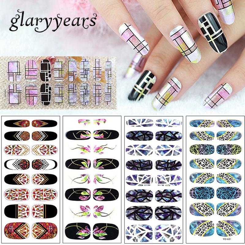 [해외]glaryyears 5 개 / 많은 레이저 반짝이 네일 전체 커버 YO 스티커가 투명 하프 빈티지 패턴 네일 아트 데칼 글래스 래핑 새로운/glaryyears 5 Pieces/lot Laser Glitter Nail Full Cover YO Sticker Wra