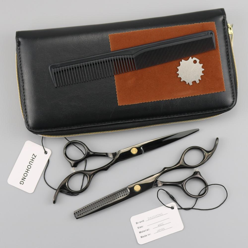 [해외]5.5 / 6.0 이발사 전문 미용 가위 머리 절단 가위 미용사 2pcs 키트에 대 한 가위를 숱하게/5.5/6.0 barber Professional hairdressing scissors hair cutting scissors thinning shears f
