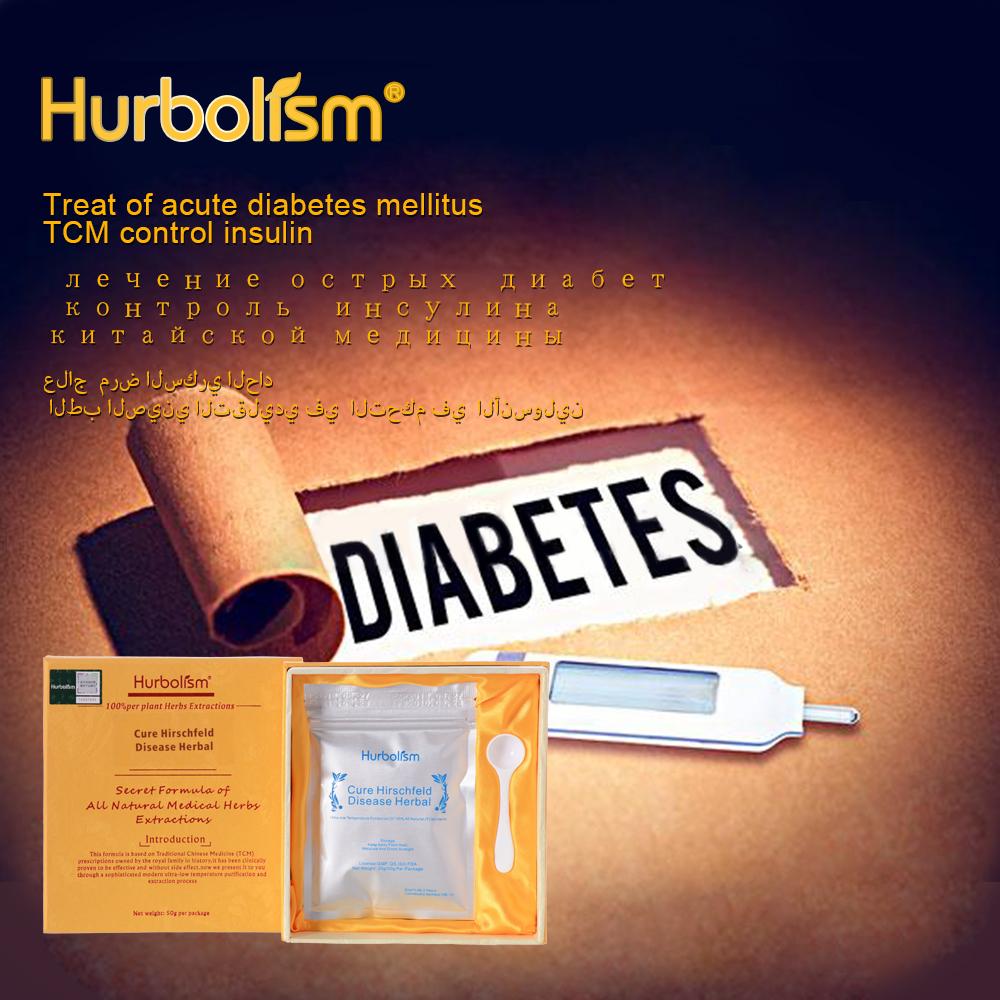 [해외]Hurbolism 새로운 업데이트 치료 Hirschfeld 질병 한약 분말 급성 당뇨병, TCM 컨트롤 인슐린의 치료/Hurbolism New update Cure Hirschfeld Disease Herbal Medicine Powder Treat of acu