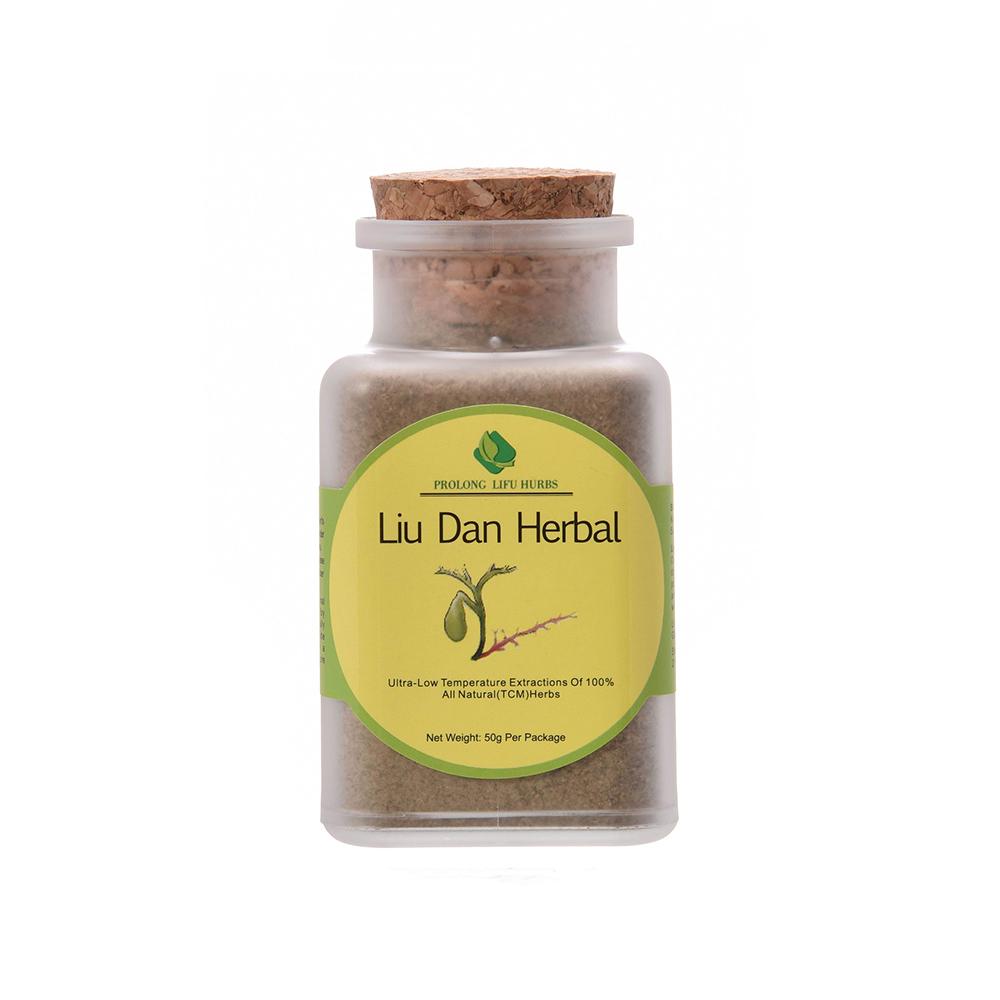 [해외]Lifong Liu Dan 한방 치료는 담낭염과 담석 치료. 돌과 릴리프 통의 배출 촉진/Prolong Lifu Liu Dan Herbal Cure Cholecystitis and Gallstones. Promote the Discharge of Stones a