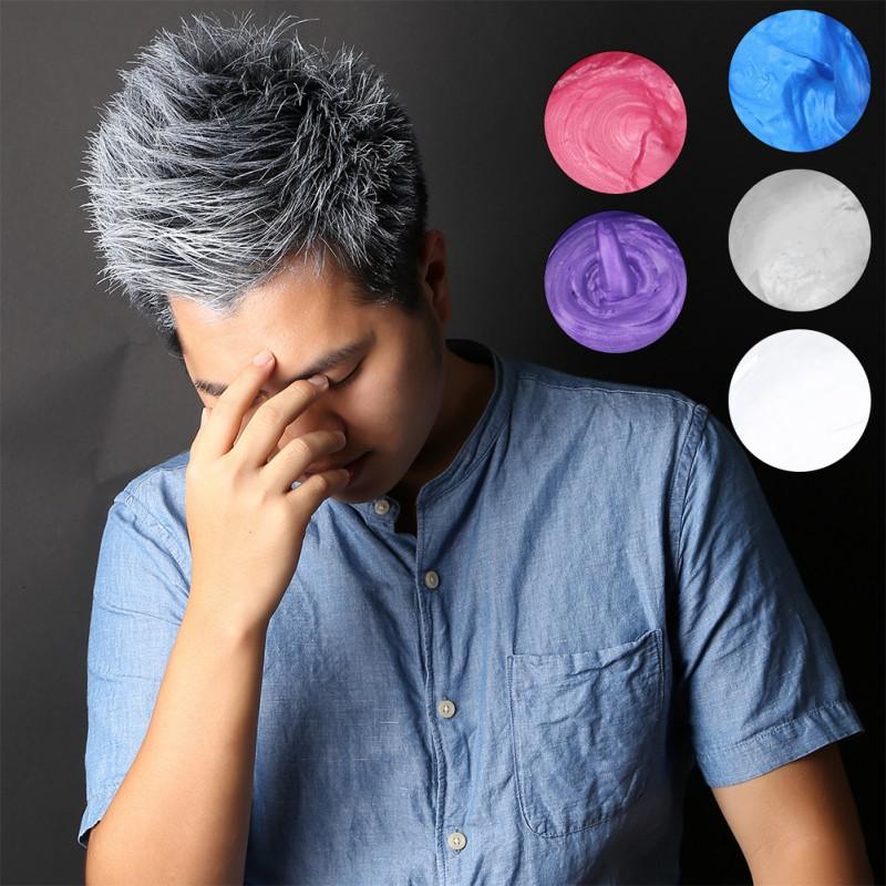 [해외]?5 가지 색상 역동적 인 남성과 여성 모델링 헤어 왁스 헤드 케어 새로운 패션 헤어 옵션/ 5 Colors Dynamic Men And Women Modeling Hair Wax Head Care New Fashion Hair Optional
