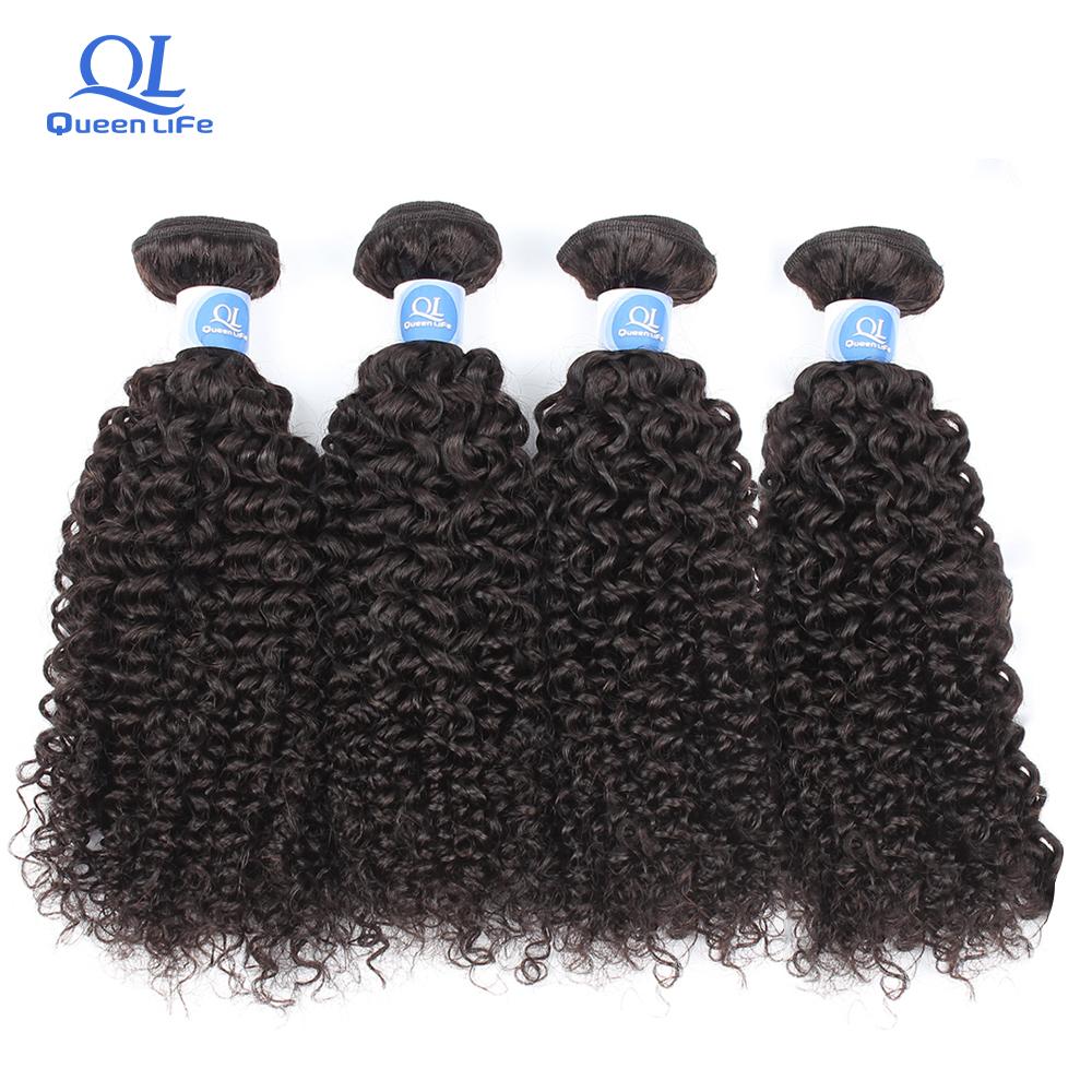 [해외]Queenlife 브라질 곱슬 곱슬 머리 직물 번들 인간의 머리카락 짜다 자연 색상 4pcs / lot 비 레미 헤어 번들/Queenlife Brazilian Kinky Curly Hair Weave Bundles Human Hair Weaving Natural