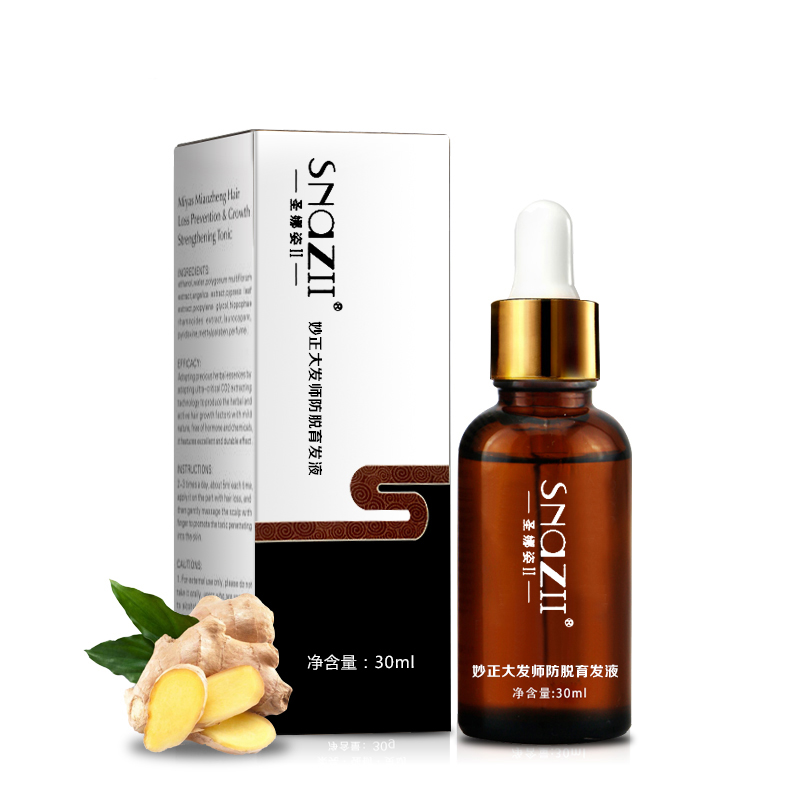 [해외]Y & W & amp; F 1 박스 30ml 모발 관리 에센스 신속하고 강력한 모발 성장 에센셜 오일 리페어 헤어 모발  에센스/Y&W&F 1 Box 30ml Hair Care Essence Rapid and Powerful Hair