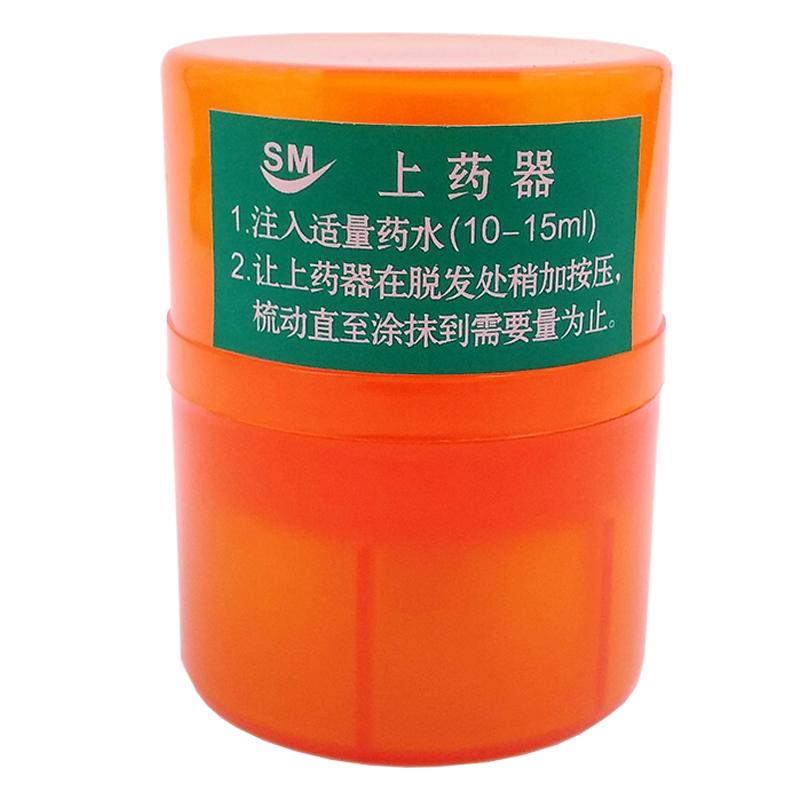[해외]?두피 애플리케이터에 유용한 애플리케이터 헤어 약물 액체 발아 수염 헤어 액체가 마약 빗에 바르십시오/ Useful Applicator Hair Drug Liquid On The Scalp Applicator Germinal Water Hair Liquid Ap