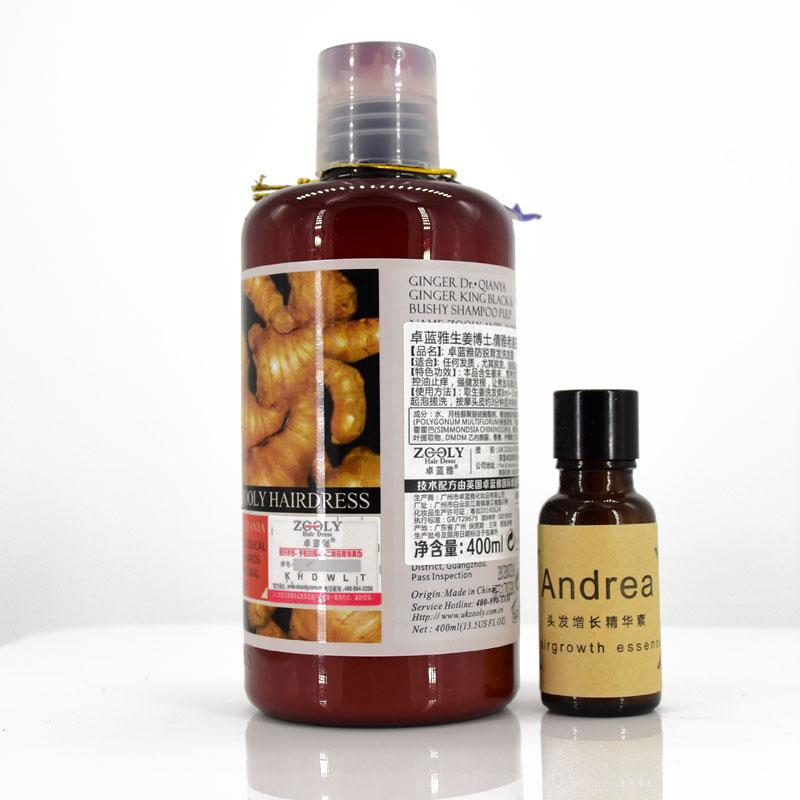 [해외]안티 머리카락 손실을2pcs 전문 생강 샴푸 오일 컨트롤 & amp; 안드레아 모발 성장 에센스 오일 모발 성장 촉진/2pcs Professional Ginger Shampoo for Anti Hair Loss Moisturizing Oil Control