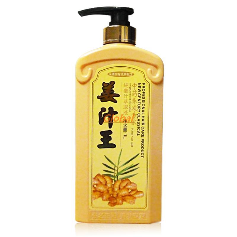 [해외]비듬 오일 컨트롤 발행 고밀도 모발 성장 솔루션 수리에 대한 400ml 진저 주스 안티 헤어 제품 손실 샴푸/400 ml Ginger juice anti-hair Products loss shampoo against dandruff oil control issu