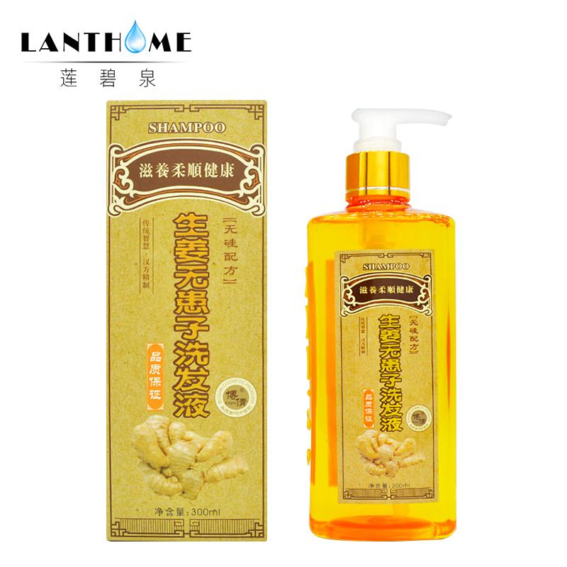 [해외]진저 헤어 샴푸 전문 자연 헤어 regrowth 및 컨디셔너 300 ml 다시 성장 두꺼운 샴푸 방지  제품/Ginger Hair Shampoo Professional Natural Hair regrowth And Conditioner 300ml re-growt