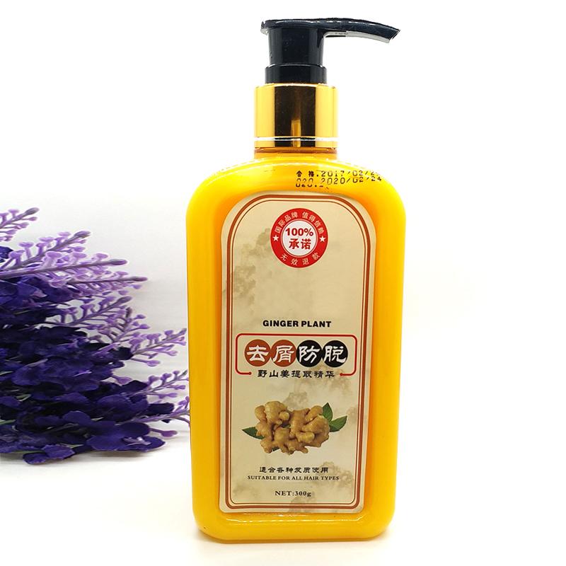 [해외]2018 새로운 생강 샴푸 전문 헤어 비듬 300 ml, 머리 regrowth 밀도 빠른, 두꺼운, 호주 샴푸 방지  제품/2018 new Ginger shampoo Professional Hair Dandruff 300ml, Hair regrowth Dense