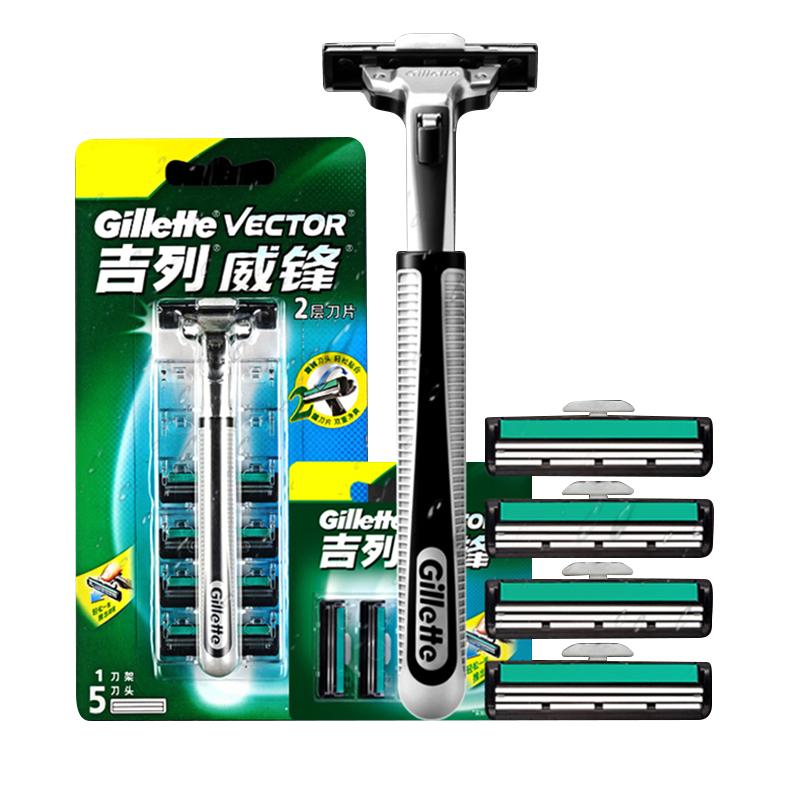 [해외] 오리지널 질레트 벡터 남성용 면도기 블레이드 (1 손잡이 5 블레이드) 안전 면도기 수염 면도기 헤어 리무버/Genuine Original Gillette Vector Men Manual Razor Blades (1 handle5 blades) Safety R