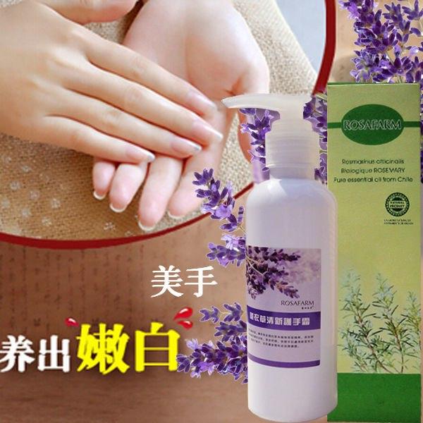 [해외]손 보습 방지 건조 라벤더 핸드 크림 200ml 구제 건조 손 손 크림 젤/hand moisturizing anti-drying Lavender hand cream 200ml relief for dry hands cooling hand cream gel
