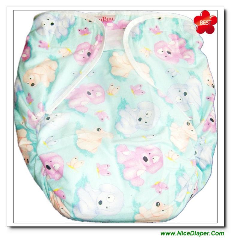 [해외]?FUUBUU2006-032-70-100CM 무료 성인 기저귀 큰 성인용 성인 기저귀 성인용  팬츠/ FUUBUU2006-032-70-100CM free adult diapers large pvc  adult cloth diaper adult incontinen
