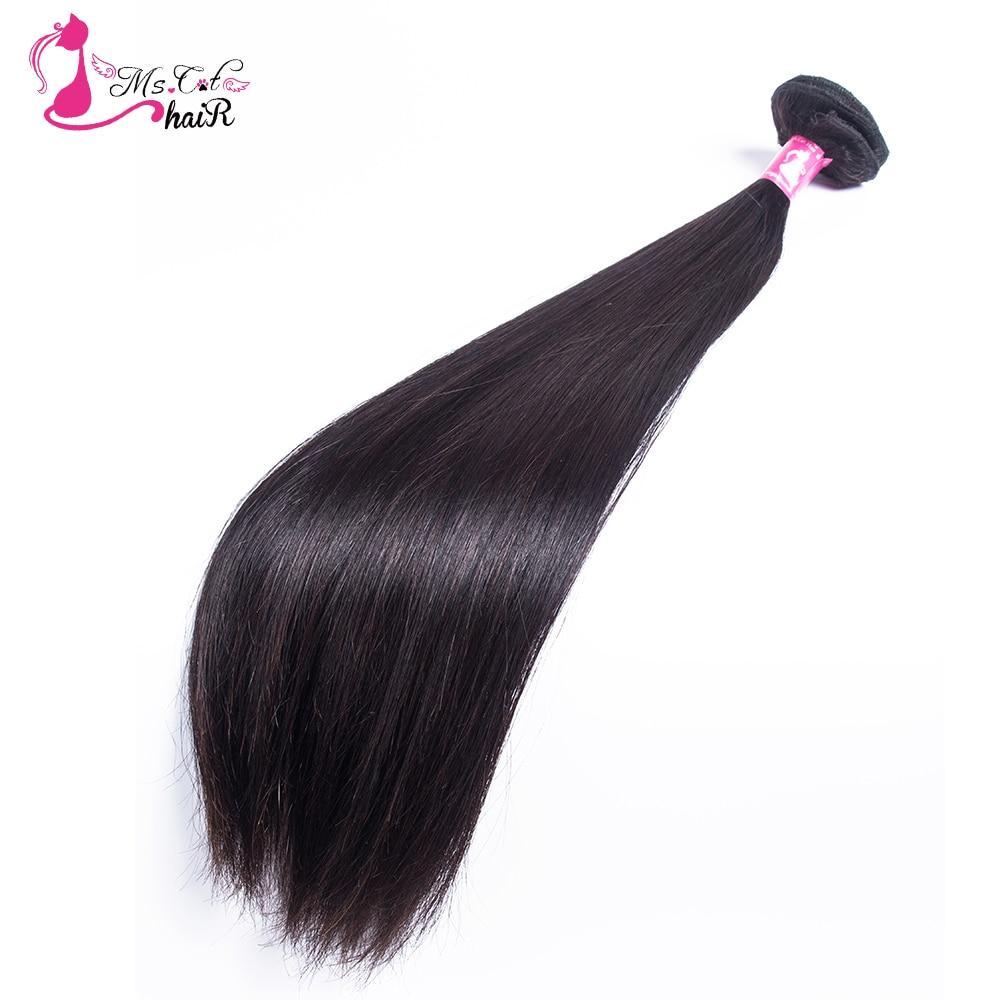 [해외]MS 고양이 머리 페루 스트레이트 헤어 1/3/4 조각 자연 색상 100% 인간의 머리카락 8 \\\