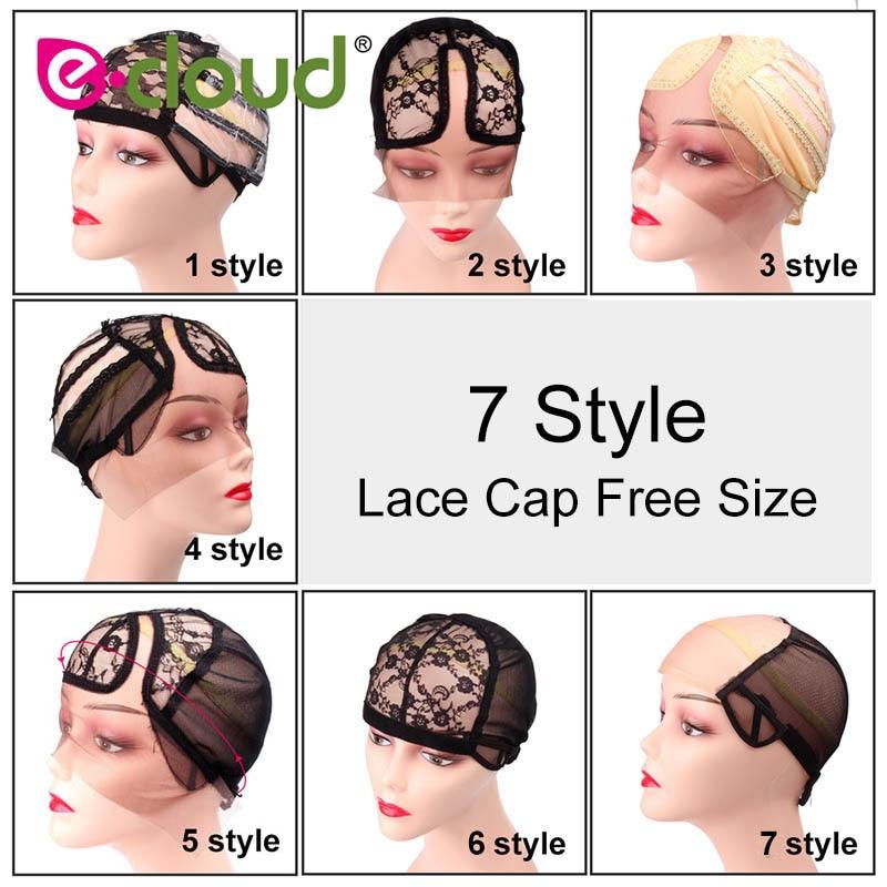 [해외]/ 55cm/21.6 inch 5-10pcs 7 Style Hair Net Wig Caps for Making Wigs Stretch Lace Weaving Cap Adjustable Straps DIY Lace Wig Caps